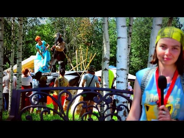 Ежегодный семейный фестиваль Сказочная Кава день 1