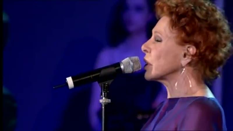 Ornella Vanoni - Una ragione di più (Live)