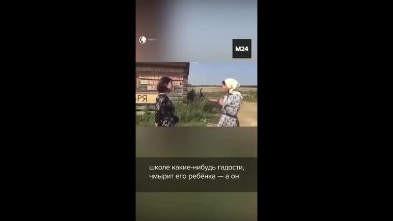 VIDEO 2019 09 02 10 27