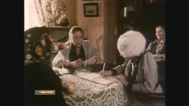 «Благие намерения» (1984) - драма, реж. Андрей Бенкендорф