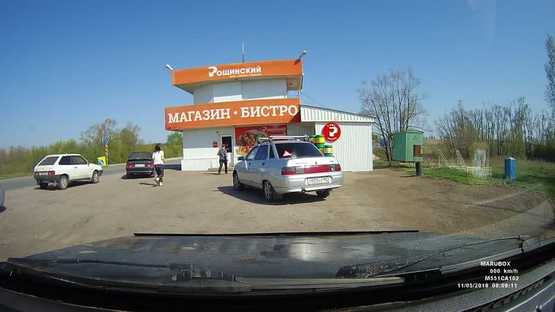 бывший кпп- магазин бистро Рощинский