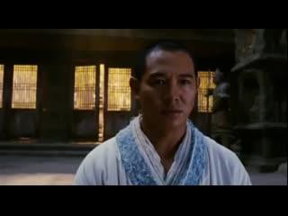 Джет Ли VS Джеки Чан