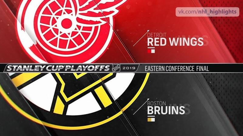 33-й сезон НХЛ. 3-й раунд. 12 Финала. Детройт(Кузнец) vs. Бостон(Билык) Game 4