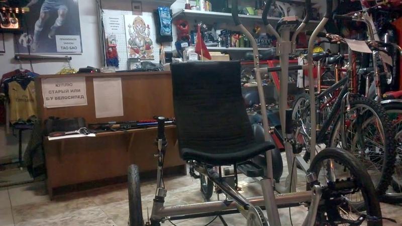 Трёхколёсный лежачий велосипед - лигерад_посылки из Китая с сайта тинтао.рф