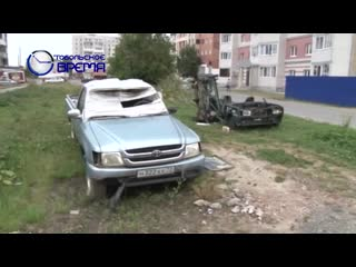 Эвакуация брошенных авто