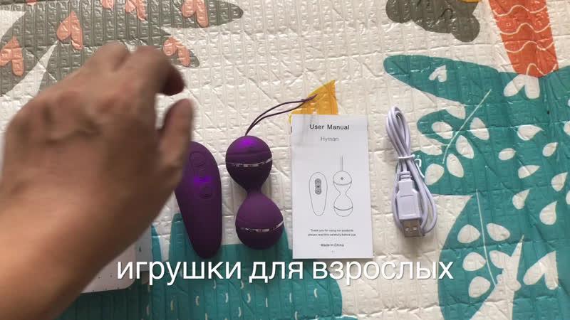 вибраторы для женщин вагинальные шарики