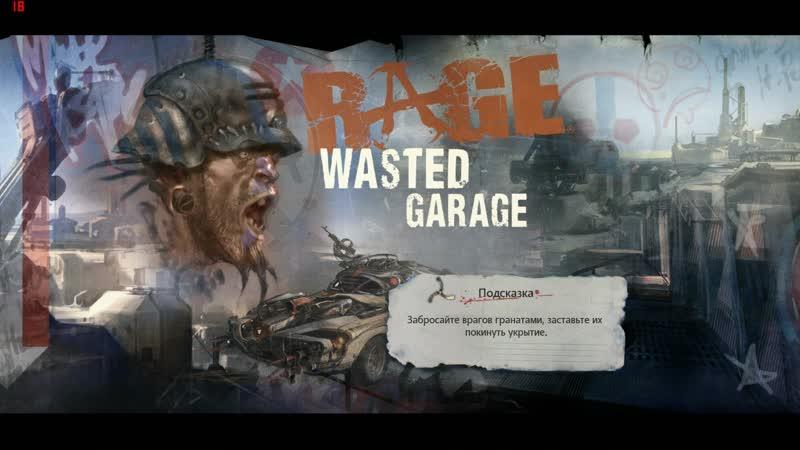 Rage 2011-10-07 12-11-31-49