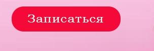 vk.com/app5708398_-1649298