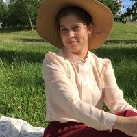Анастасия Сурнина
