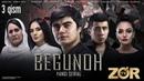Begunoh (o'zbek serial) | Бегунох (узбек сериал) 3-qism