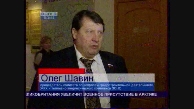 18.02.2019 комитет ЖКХ, Олег Шавин