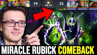 MIRACLE Rubick Incredible Comeback with Beautiful Teamplay  Dota 2