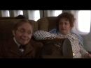 Любовь с первого укуса (1979) комедия семейный