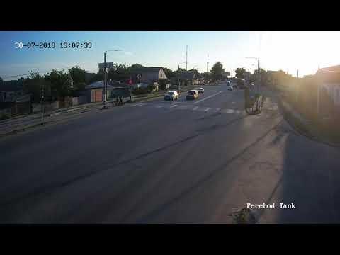 30 07 19 Песочин ДТП на переходе Таврия догнала