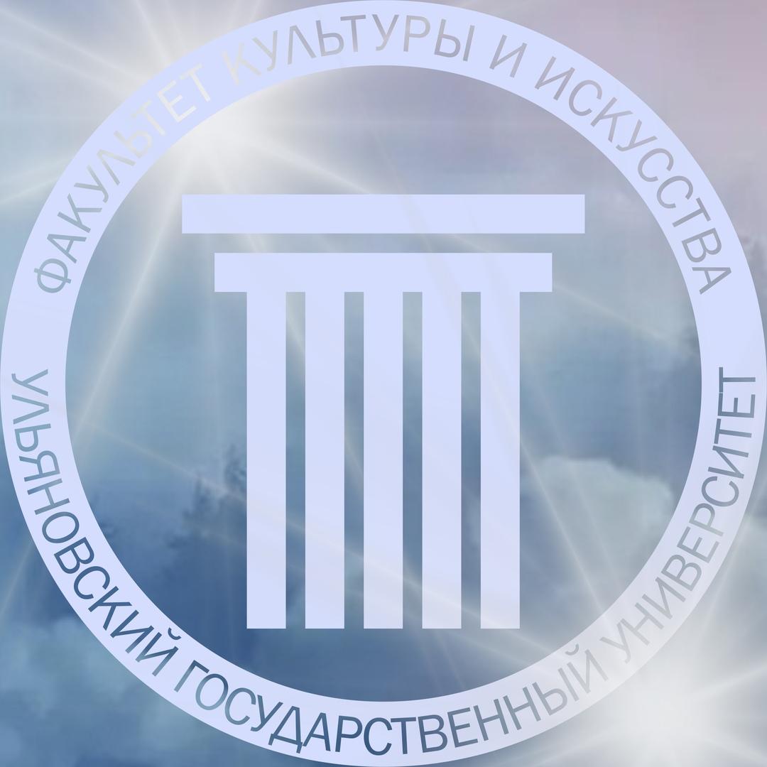 Афиша Ульяновск ФЕСТИВАЛЬ ТАЛАНТОВ