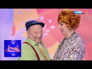 Геннадий Ветров и Юрий Гальцев. Аншлаг. Старый Новый год