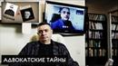 Адвокат Дмитрий Сотников История повторяется
