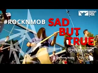 250 музыкантов сыграли в Москве песню Металлики