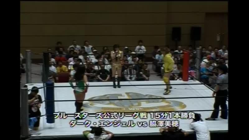 5* GP 2012 Dark Angel vs Miho Wakizawa