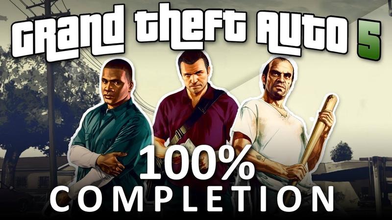 GTA V 100% Completion - Full Game Walkthrough (HD)