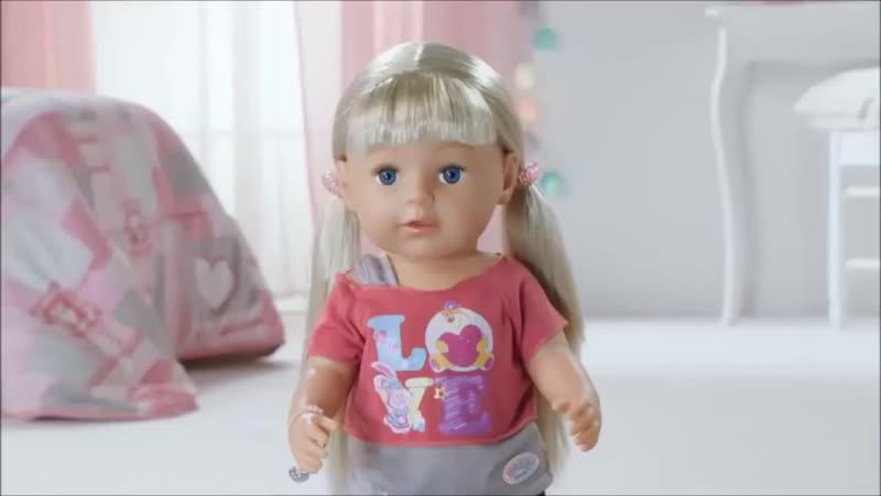 Интерактивная кукла Сестричка Baby Born Беби Бон