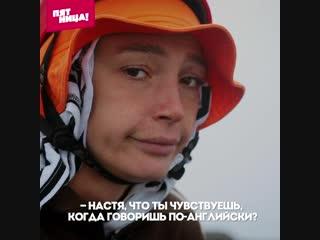 Уроки английского с Настюшкой Ивлеевой - 2. Орел и Решка