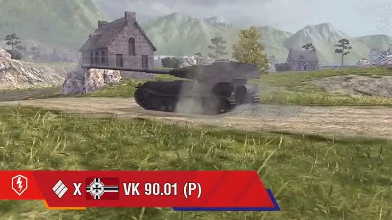 VK90.01P.gif