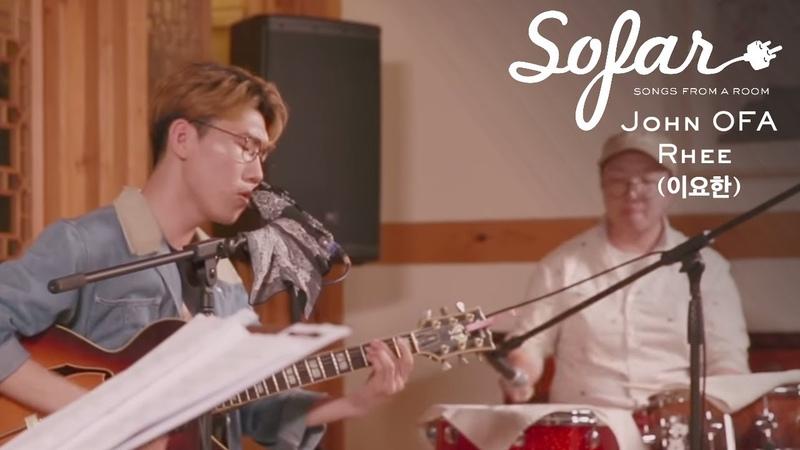 John OFA Rhee (이요한) - Smile (미소) | Sofar Seoul