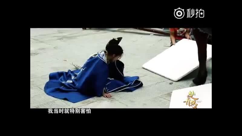 Видео со съемок Легенды о Чу Цяо