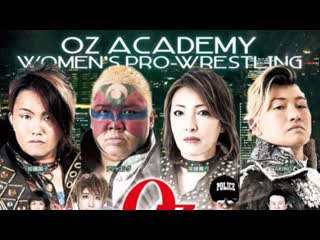 OZ Academy Welcome To The Ring Of Dangerous OZ 2019 ()