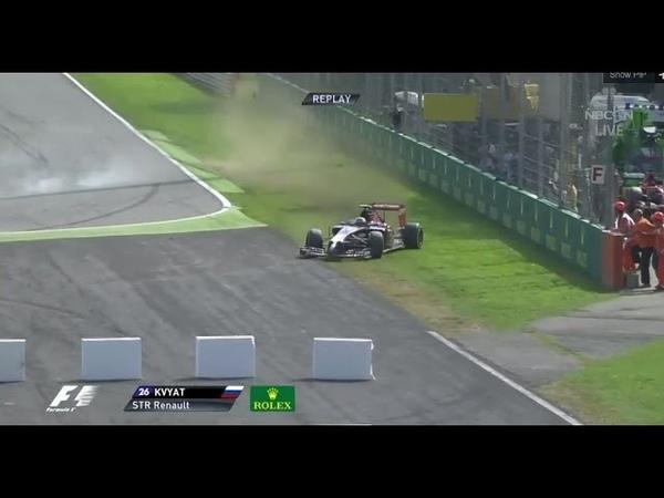 F1 2016 - R13 ITALIAN GRAND-PRIX RACE ВЕБКА