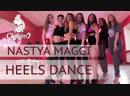 Heels Dance | CHIKIBRO | Nastya Maggi
