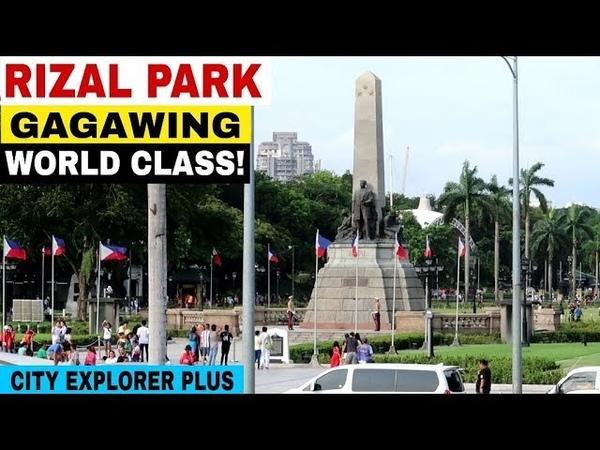 Rizal Park Gagawing World Class ni Mayor Isko