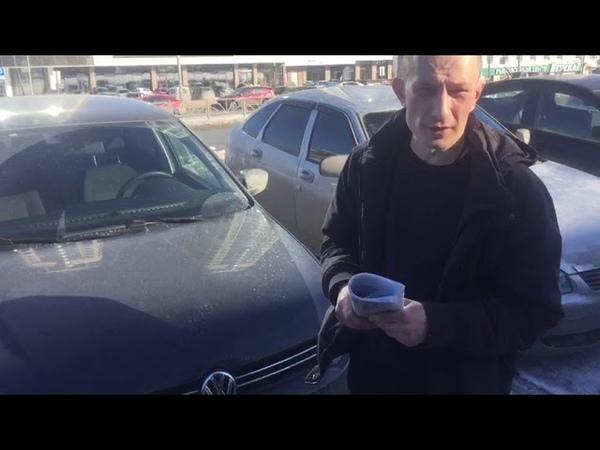 Реальные отзывы от покупателей Екатеринбург УралАвтоторг