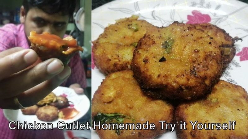 Chicken Cutlet Homemade | Try It Yourself | Dx Creation