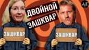 ДубинскийЗашкваривает Ульяну Супрун и Тарасика Черновола