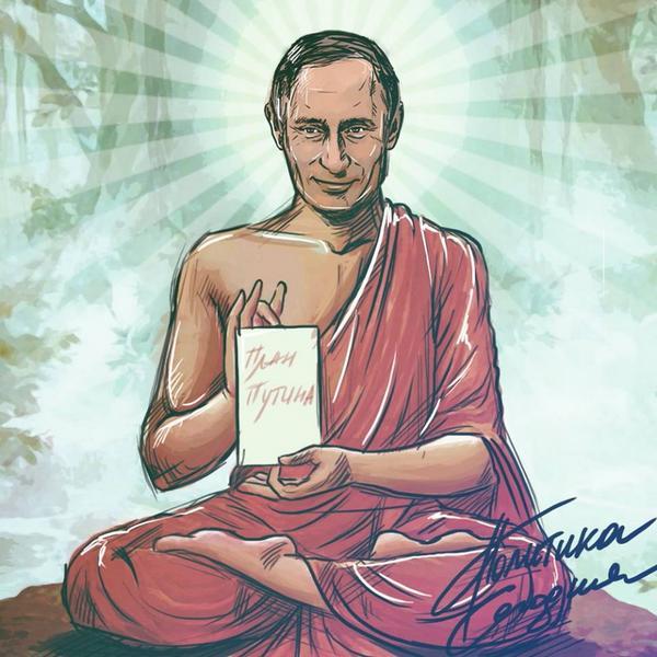 прокачки, картинки приколы про медитацию данных
