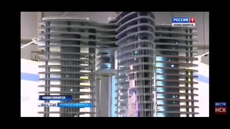 Енергия 2020 Технопром 2019 в Новосибирске
