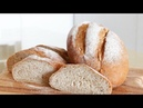 How to make easy homemade rye bread/Healthy Rye Bread Recipe