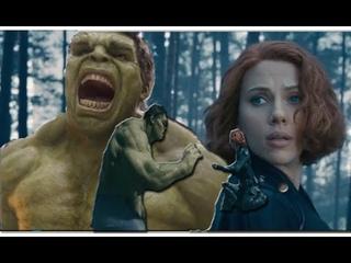 The Hulk & Black Widow-Kryptonite (Bruce & Natasha)
