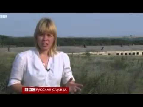 Катастрофа рейса MH17 Корреспондент BBC в поисках Бука 23 07 2014