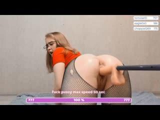 Fleamx (18+ chaturbate camwhores sexy pussy ass fuckmachine sexmachine squirt wet вебкам мастурбация попка ножки колготки чулки)