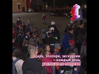 Школьники из затопленного Тулуна приехали отдыхать в Ярославскую область