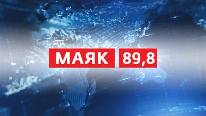 Вести Тамбов 5 марта 2019г 19:50