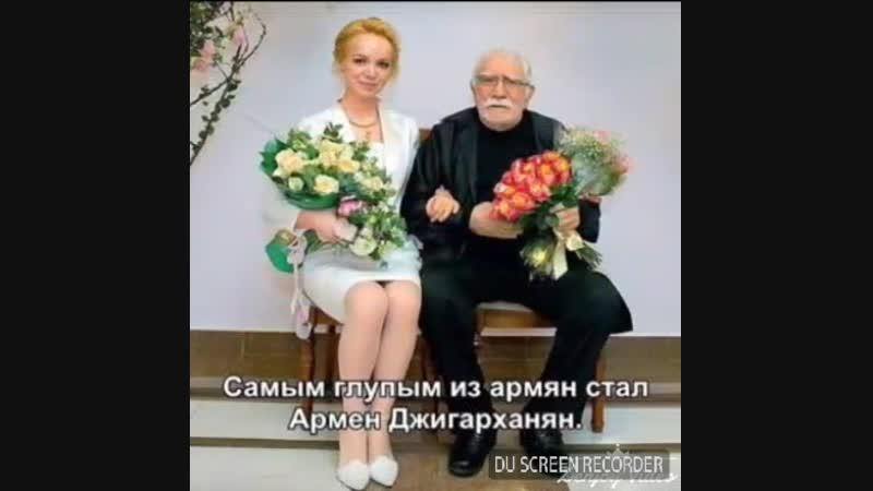 Самый глупый арменин