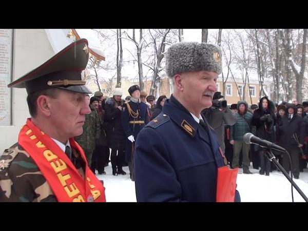 В Иванове отметили 30 лет со дня вывода советских войск из Афганистана