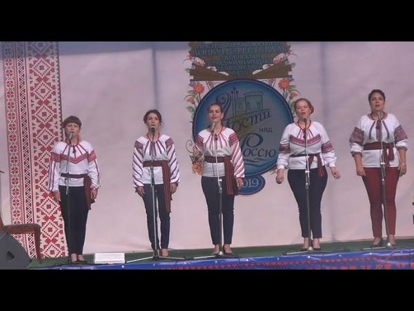 XIV й міжобласний мистецько екологічний конкурс фестиваль української пісні Мости над Россю