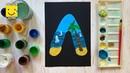 АЛФАВИТ для малышей от А до Я/ Буква Л/ Рисуем АЛФАВИТ/ Буквы/ Урок рисования для детей