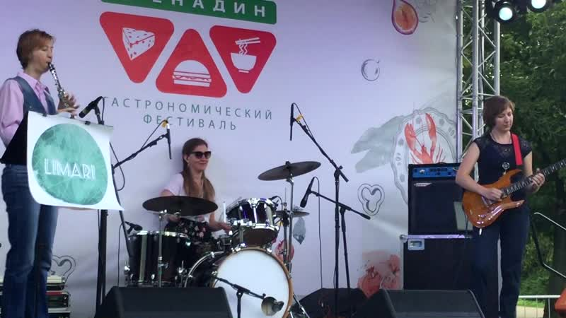 LIMARI Russian Sky (Live at Grenadin Festival)