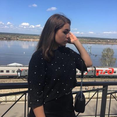 Анастасия Салахова